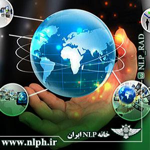 ارتباط موثر در ان ال پی اصفهان