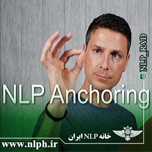NLP-Anchor
