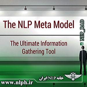 The-NLP-Mental