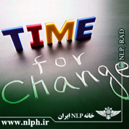 تکنیک های ان ال پی برای تغییر شرایط زندگی شخصی و اجتماعی