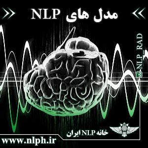 NLP-Models