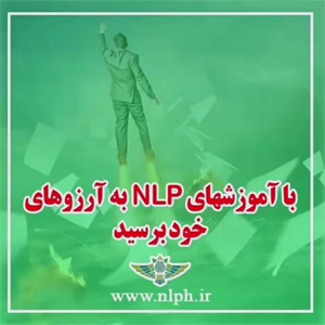 نتایج مثبت یادگیری NLP