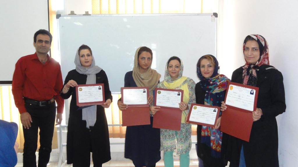 آموزش ان ال پی در استان اصفهان