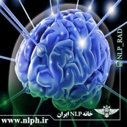 هیپنوتیزم درمانی چیست و 10 سوء تعبیر رایج درباره هیپنوتیزم درمانی