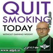 ترک سیگار بدون اضافه وزن (برنامه ریزی ذهنی با پل مکنا)