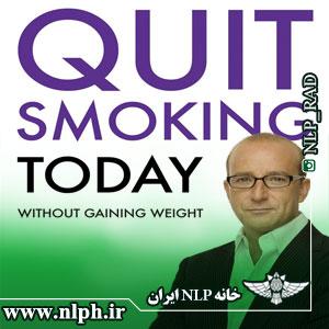 ترک سیگار بدون اضافه وزن