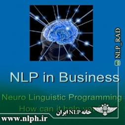10 توصیه NLP برای کار و تجارت ( استفاده راحت تر از NLP در محیط کار)