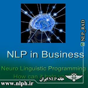 nlp-business