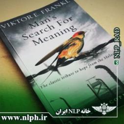 کتاب انسان در جستجوی معنا از دکتر فرانکل و خلاصه آن – صوتی