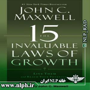 15lawsGrowth